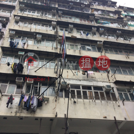 Man Hing Building,Sham Shui Po, Kowloon