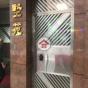 堅苑 (Kin Yuen Mansion) 西區|搵地(OneDay)(5)
