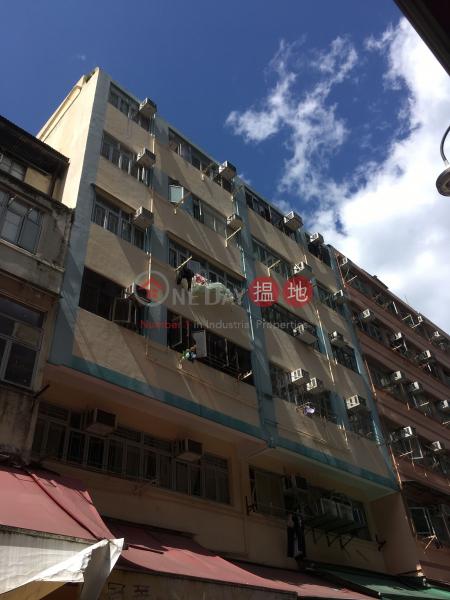 怡景樓 (Yee King Building) 元朗|搵地(OneDay)(1)