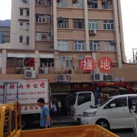 Tak Cheong Building,Yau Ma Tei, Kowloon