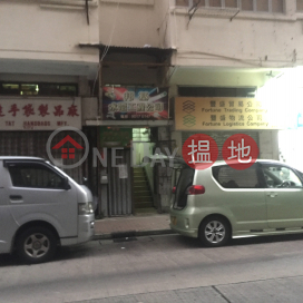 34 Wing Kwong Street|榮光街34號