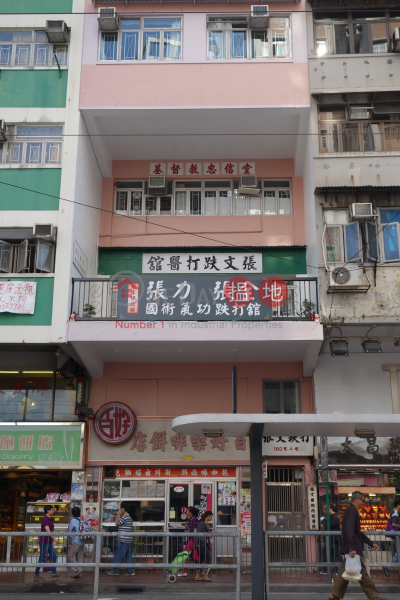 160 Shau Kei Wan Road (160 Shau Kei Wan Road) Sai Wan Ho|搵地(OneDay)(2)