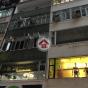 14 Matheson Street (14 Matheson Street) Wan Chai District|搵地(OneDay)(4)