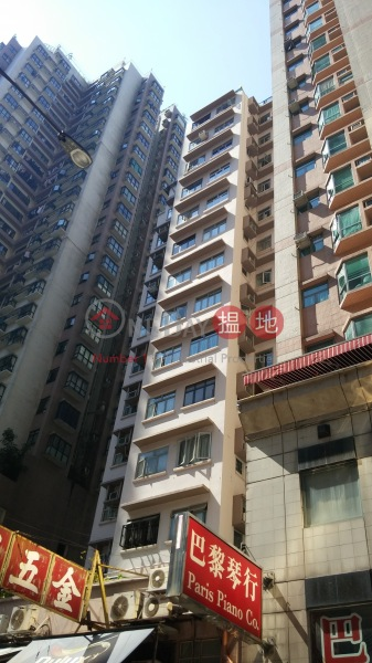 Kin Ming Court (Kin Ming Court) North Point 搵地(OneDay)(3)