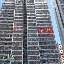 Chi Fu Fa Yuen-Osmanthus Court|置富花園-富澤苑