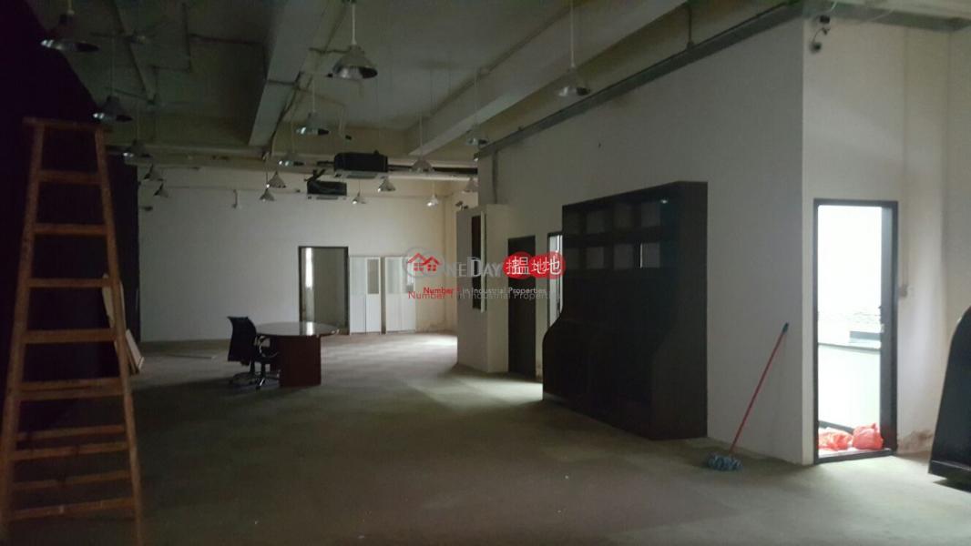 L.m.k. Development Estate Very High, Industrial Rental Listings HK$ 150,000/ month