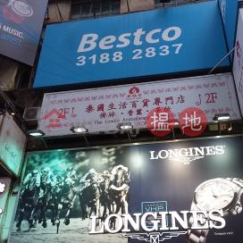 駱克道545號,銅鑼灣, 香港島