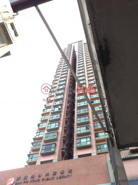 新蒲崗廣場1座 (San Po Kong Plaza Block 1) 新蒲崗|搵地(OneDay)(3)