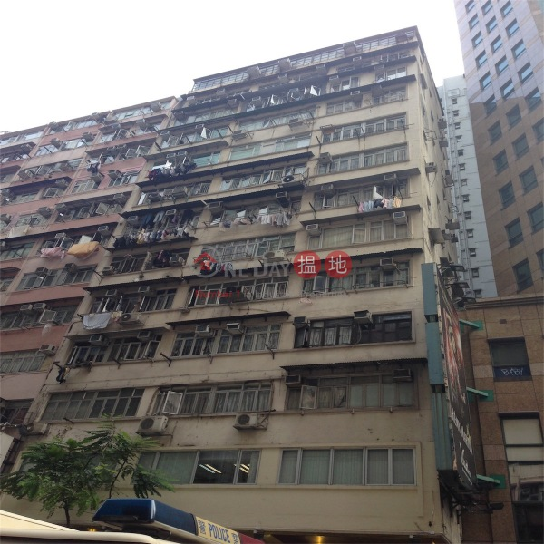 Caine Mansion (Caine Mansion) Wan Chai|搵地(OneDay)(2)