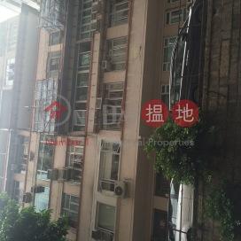 崇寧大廈,西半山, 香港島