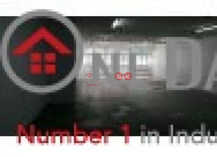 冠和工業大廈|葵青冠和工業大廈(Koon Wo Industrial Building)出租樓盤 (dicpo-04320)