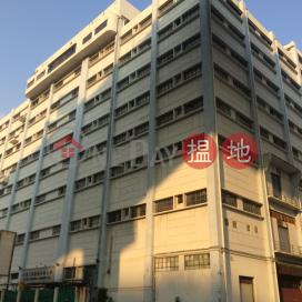 Tai Tung Industrial Building|大同工業大廈
