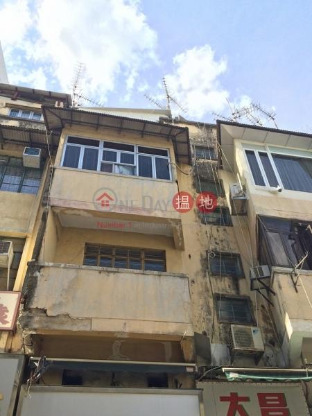San Kin Street 17 (San Kin Street 17) Sheung Shui|搵地(OneDay)(2)