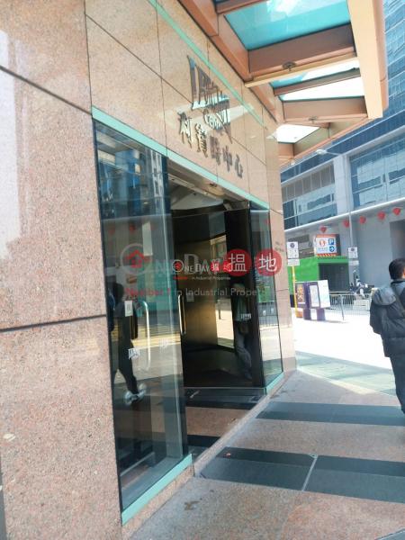 利寶時中心|觀塘區利寶時中心(Lemmi Centre)出租樓盤 (lcpc7-05740)