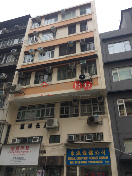 Yau Yu House (Yau Yu House) Sai Ying Pun|搵地(OneDay)(3)
