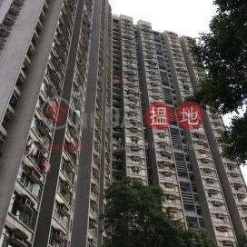 Fu Heng Estate Block 9 Heng Yiu House|富亨邨 亨耀樓9座