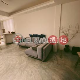 西貢一房筍盤出售|住宅單位|西貢萬年街81號(81 Man Nin Street)出售樓盤 (EVHK99836)_0