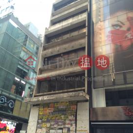 威靈頓街28號,中環, 香港島