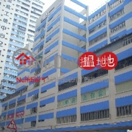 Eastern Factory Building|Kwai Tsing DistrictEastern Factory Building(Eastern Factory Building)Rental Listings (jacka-04383)_0