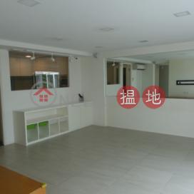 清水灣高上住宅筍盤出售|住宅單位