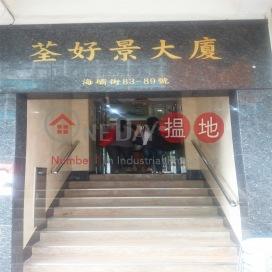 Tsuen King Building,Tsuen Wan East, New Territories