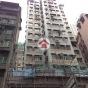 恆福大廈 (Hang Fook Building) 油尖旺上海街17-23號 - 搵地(OneDay)(2)
