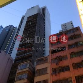 永發樓,西營盤, 香港島