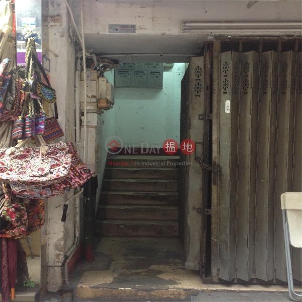 11 Tai Yuen Street (11 Tai Yuen Street) Wan Chai|搵地(OneDay)(1)