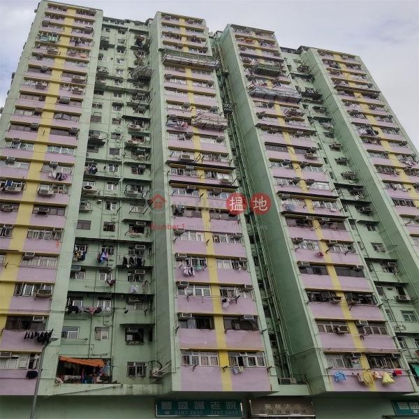 葵龍大廈 (Kwai Loong Building) 葵涌|搵地(OneDay)(2)