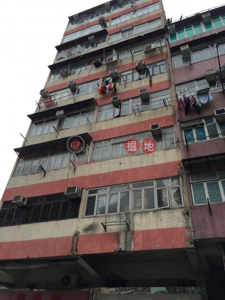 南昌街92-94號/ 基隆街219號 (92-94 Nam Cheong Street/ 219 Ki Lung Street) 深水埗|搵地(OneDay)(1)