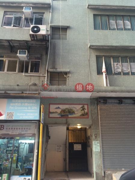 99A-99B High Street (99A-99B High Street) Sai Ying Pun|搵地(OneDay)(2)