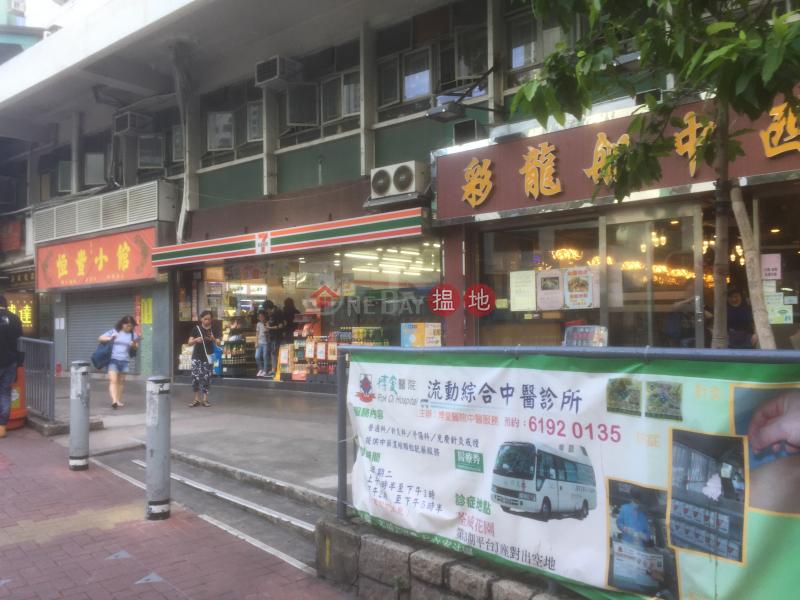 Allway Garden Block B (Allway Garden Block B) Tsuen Wan West|搵地(OneDay)(4)