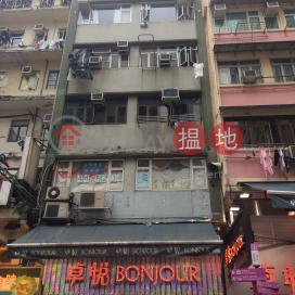 弼街69A號,旺角, 九龍