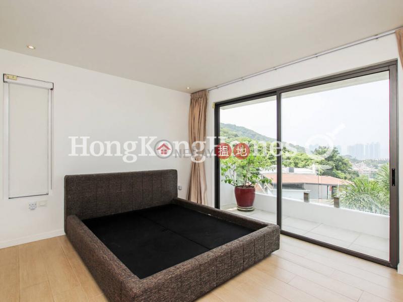 4 Bedroom Luxury Unit at Hung Uk Village | For Sale | Hung Uk Village 紅屋村 Sales Listings