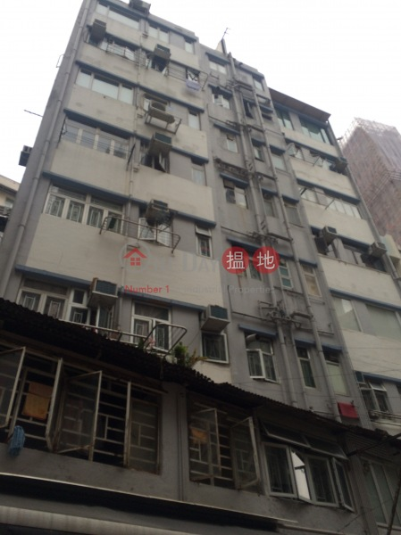 大利樓 (Tai Lee Building) 蘇豪區|搵地(OneDay)(3)