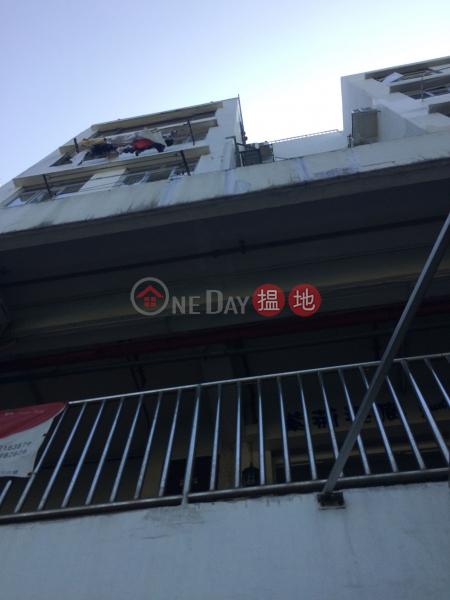 高富樓 D座 (Block D Ko Fu Building) 西貢|搵地(OneDay)(2)