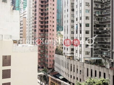 富來閣開放式單位出售 中區富來閣(Flora Court)出售樓盤 (Proway-LID165527S)_0