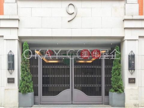 Stylish 2 bedroom with balcony | For Sale|The Warren(The Warren)Sales Listings (OKAY-S130309)_0