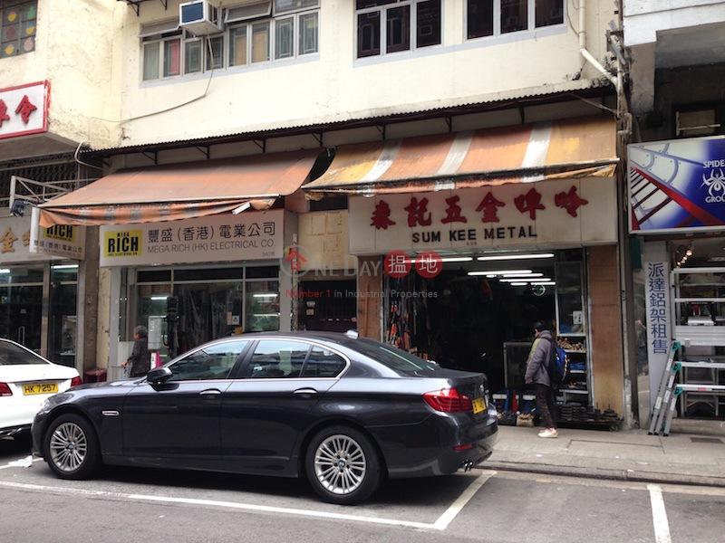 938-940 Canton Road (938-940 Canton Road) Mong Kok|搵地(OneDay)(1)
