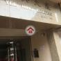 怡興大廈 (Yee Hing Mansion) 灣仔區|搵地(OneDay)(4)