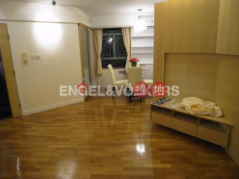 西半山三房兩廳筍盤出售|住宅單位|高雲臺(Goldwin Heights)出售樓盤 (EVHK16749)_0
