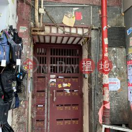 2G Nanking Street|南京街2G號