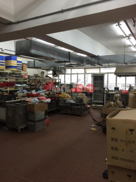 聯邦工業大廈低層工業大廈出租樓盤HK$ 19,800/ 月