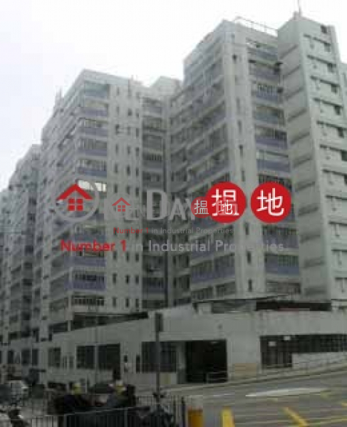GOLDFIELD INDUSTRIAL CENTRE, Goldfield Industrial Centre 豐利工業中心 Rental Listings | Sha Tin (newpo-02379)