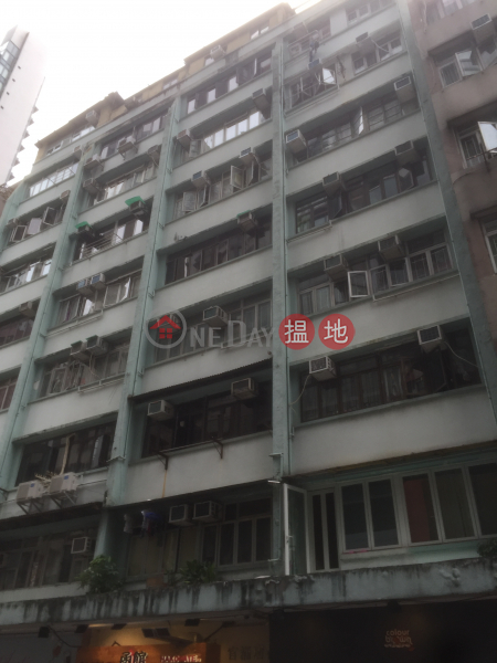 15-21 Kwun Chung Street (15-21 Kwun Chung Street) Jordan|搵地(OneDay)(1)