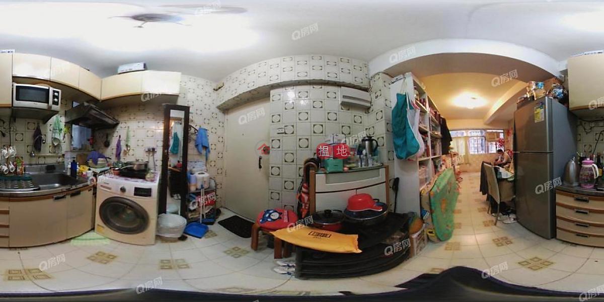 添喜大廈-低層|住宅|出售樓盤-HK$ 548萬
