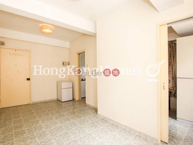 1 Bed Unit at Fu Yuen Building | For Sale | Fu Yuen Building 富園大廈 Sales Listings