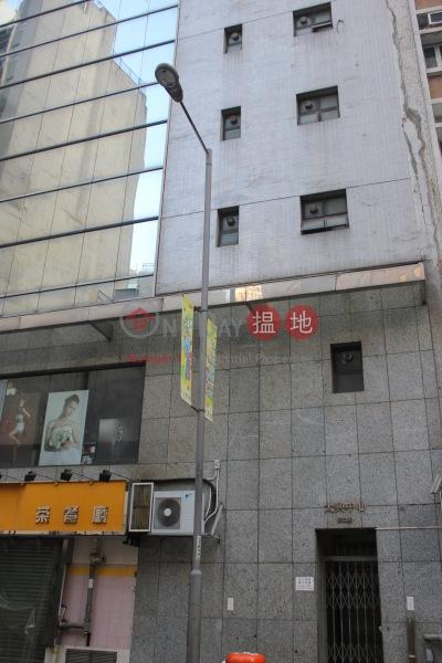 太興中心1座 (Tern Centre Block 1) 上環|搵地(OneDay)(2)