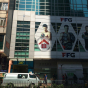 恒生荃灣大廈 (Hang Seng Tsuen Wan Building) 荃灣沙咀道289號|- 搵地(OneDay)(2)