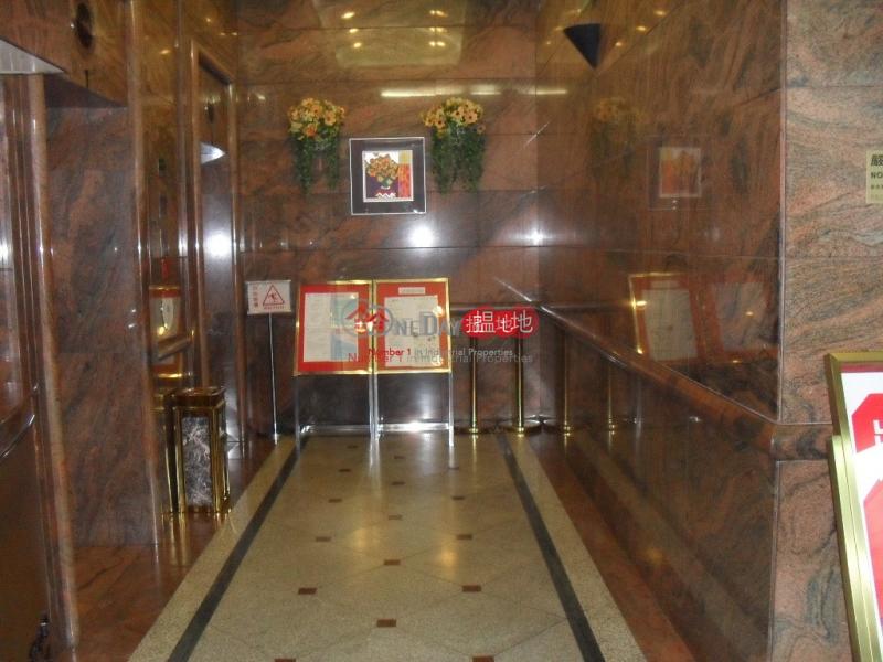 香港搵樓|租樓|二手盤|買樓| 搵地 | 寫字樓/工商樓盤出租樓盤|京貿中心